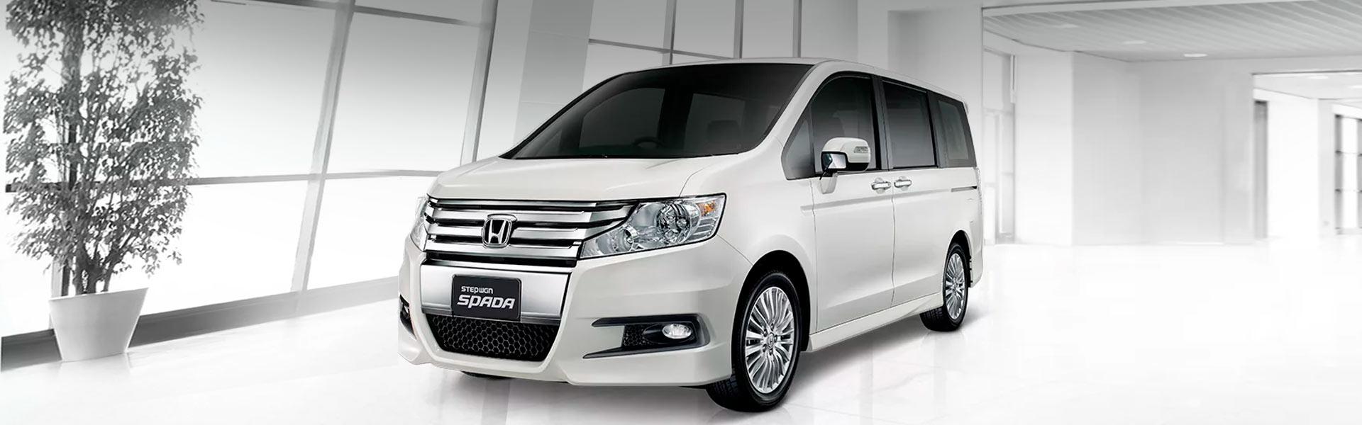 Сервис Honda Stepwgn